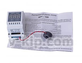 Фото Амперметр реле тока АРТ-100 - вид сверху