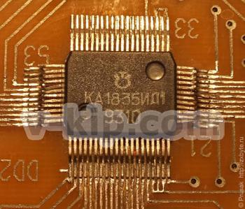 Микросхема КА1835ИД1-4