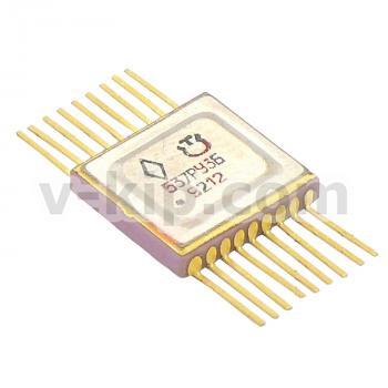 Оперативное запоминающее устройство синхронного типа 537РУ3А, 537РУ3Б