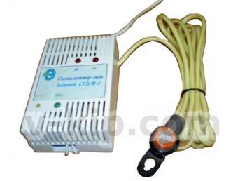 Сигнализатор газа бытовой СГБ-М фото 1